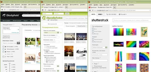 Фотобанки - источник картинок для сайта